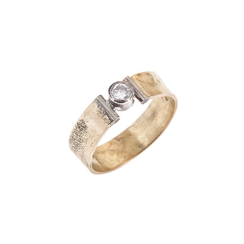18ct Hope Ring with Diamond.