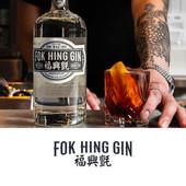 FokHing-Gin.jpg