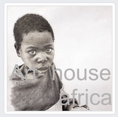 SERG collaboration with education and arts in Africa