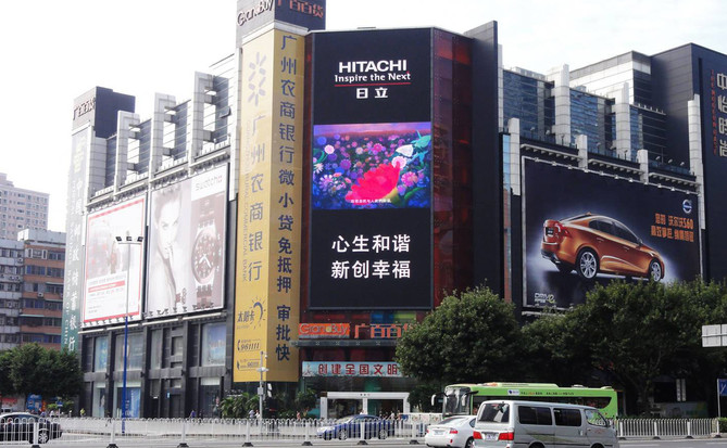 HITACHI2011_ad_10.jpg