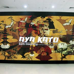 Kuala Lumpur Design Week 2009 Malaysia
