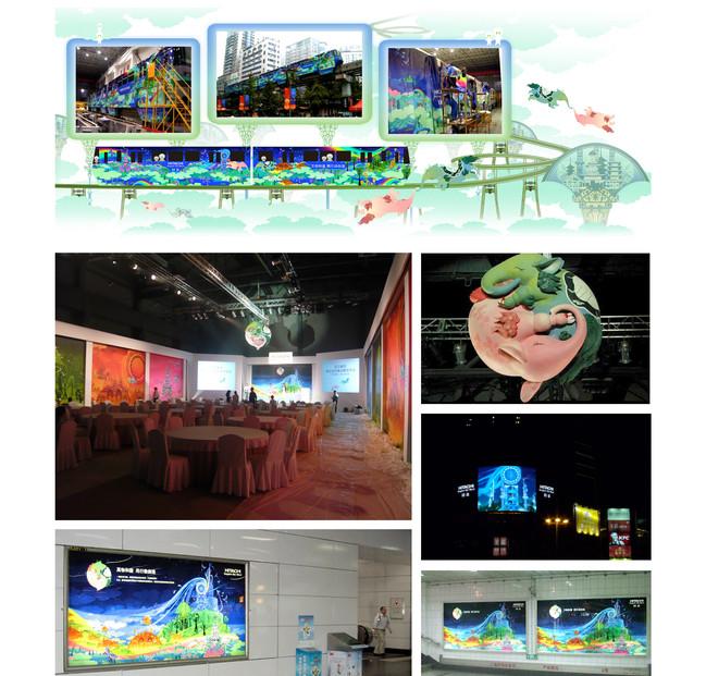 HITACHI2009_ad_06.jpg