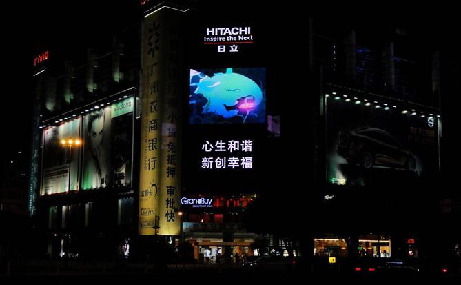 HITACHI2011_ad_09.jpg