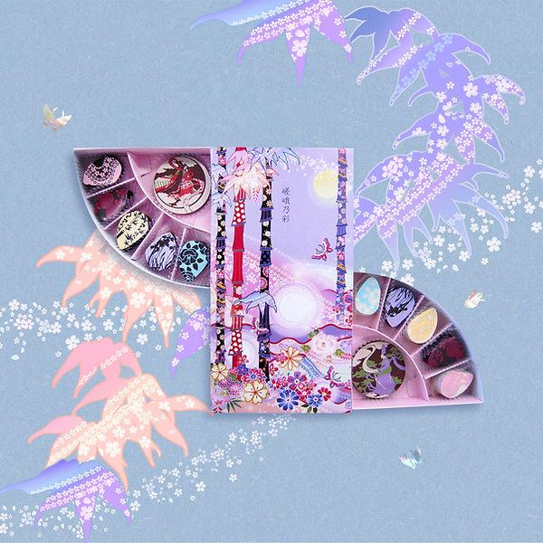 saganoaya2011_01.jpg