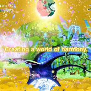 HITACHI 2011 World