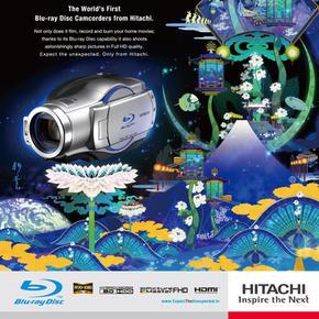 HITACHI 2007 AD