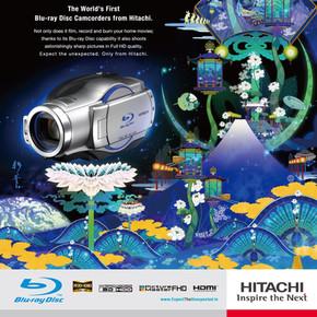 HITACHI 2007