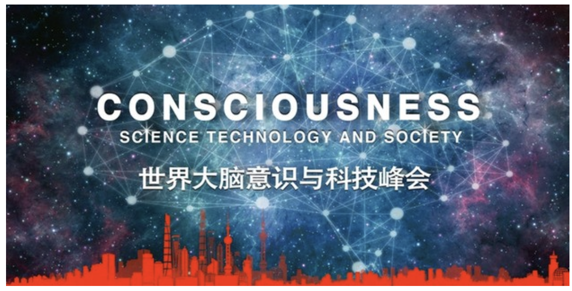 Consciousness science technology & society