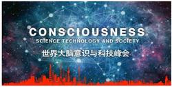 Consciousness science technology & society