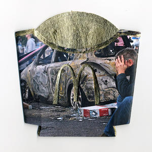 London Riots collectable 4