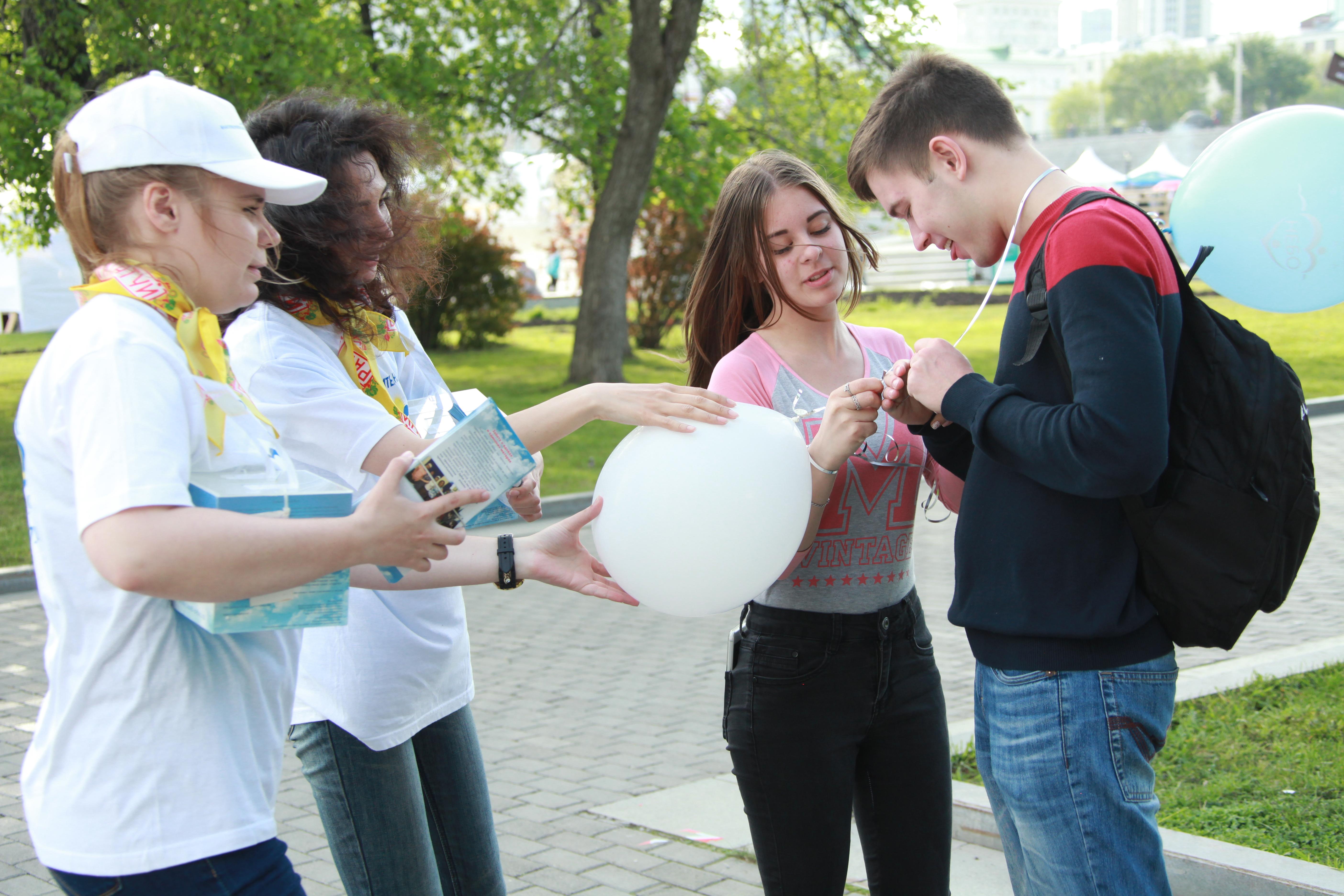 Волонтеры фонда