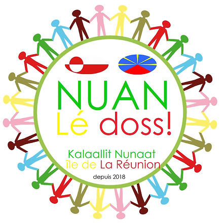 Logo NUAN depuis 2018.jpg