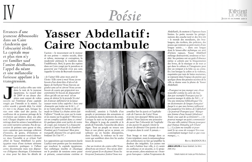 YasserAbdellatif_LOrientLitt.png