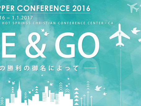 Equipper Conference 2016