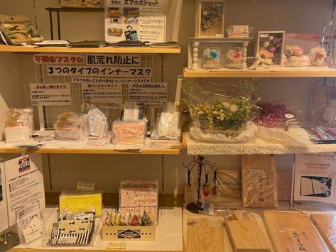 10月の直売所FAMIELANDコーナー