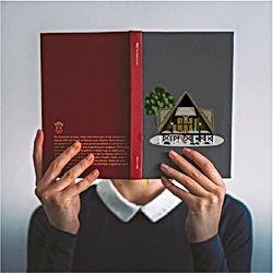 book bg final.jpg