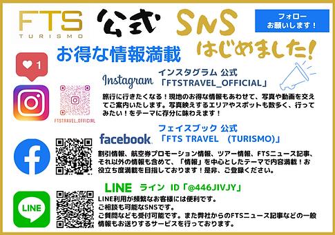 SNS_BN1.png
