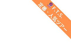 Teiban_banner1.png