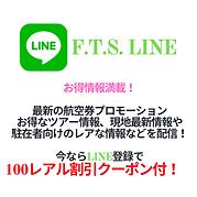 LINE_TEXT