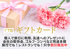 Gift Card_BN.png