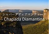 Chapada Diamantina.png