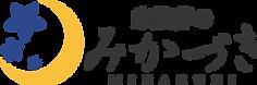 mikazuki018.png