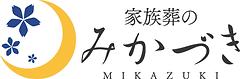 mikazuki001.png