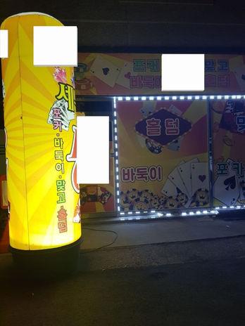photo_2021-04-22_03-31-59.jpg