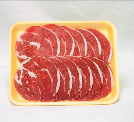 Hotpot Lamb Meat