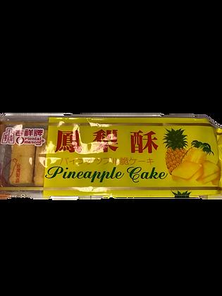 Pineapple Cake 吉祥牌凤梨酥