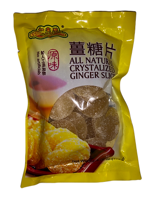 All Natural Crystallized Ginger Slices 如意牌姜糖片