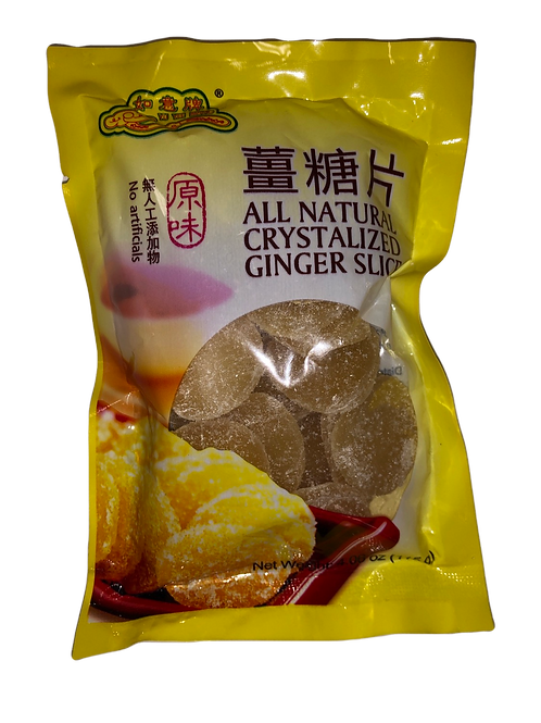 All Natural Crystallized Ginger Slices 如意牌姜糖片