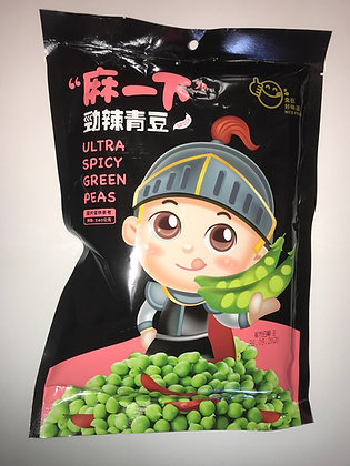 Ultra Spicy Green Peas 劲辣青豆