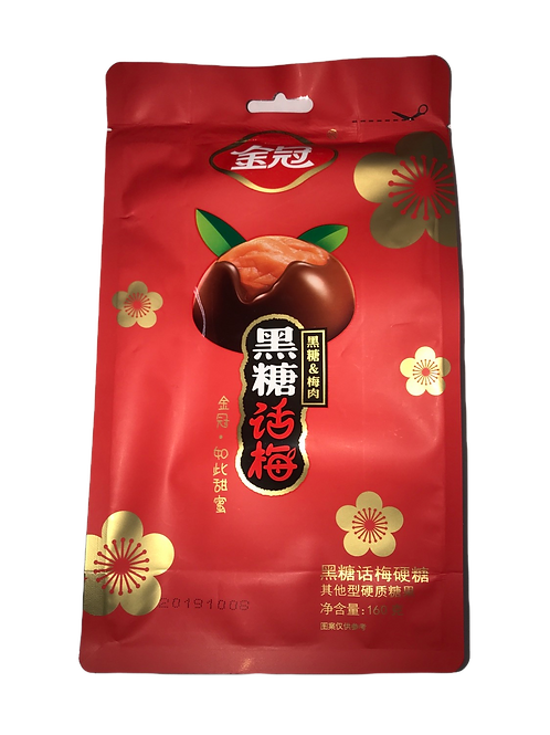 Black Sugar Salty Dried Plum 金冠黑糖话梅