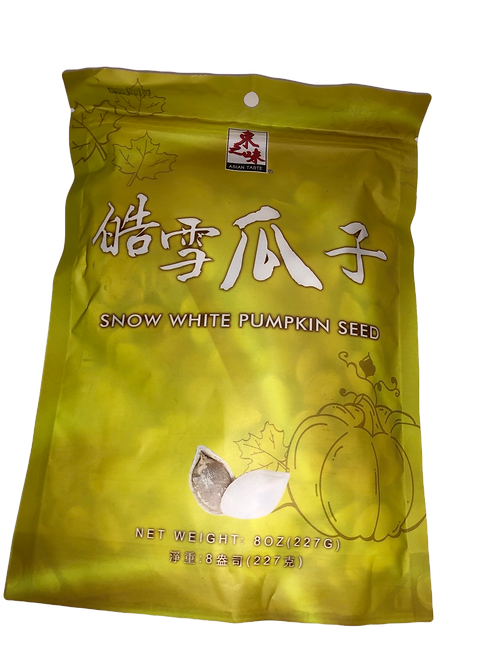 Snow White Pumpkin Seeds 皓雪瓜子