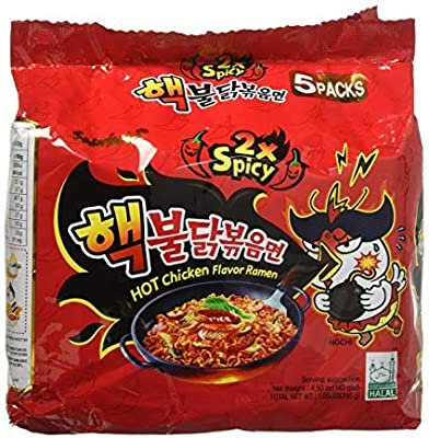 SAMYANG Hot Chicken Flavor, 2x Spicy Ramen