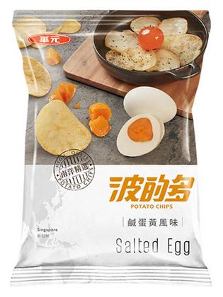 Salted Egg Flavor Potato Chips 咸蛋黄风味薯片