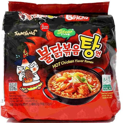 SAMYANG Hot Chicken Flavor, Stew Type Ramen
