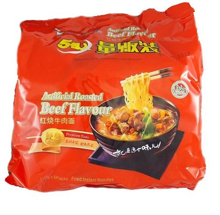 Kang Shi Fu - Roasted Beef Flavor