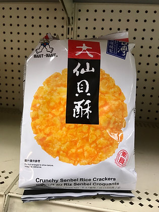 Crunchy Senbei Rice Crackers