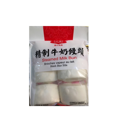 Steamed Milk Bun ( Mantou 馒头)