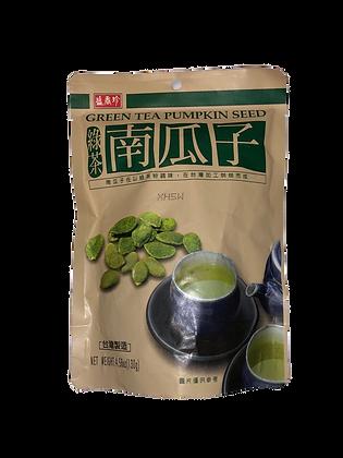 Green Tea Pumpkin Seed 盛香珍绿茶南瓜子
