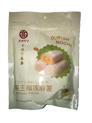 Durian Mochi 果王榴莲麻薯