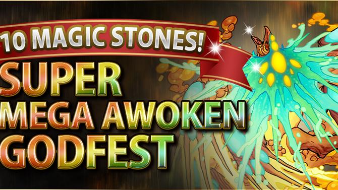 10 Magic Stones! Super Mega Awoken Godfest