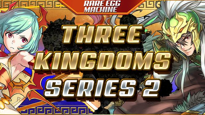 Rare Egg Machine ~Three Kingdoms Series 2~