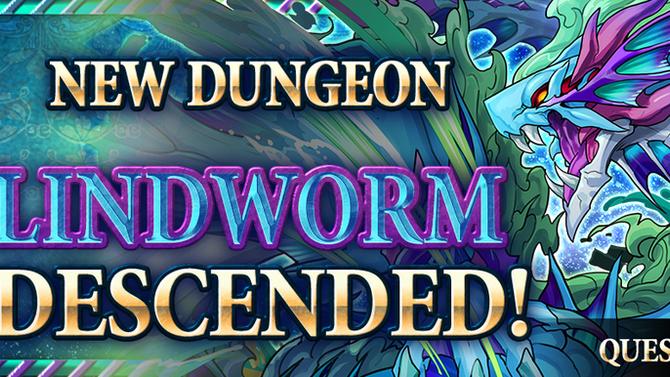 Lindworm Descended!