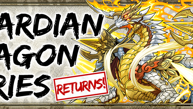 Guardian Dragon Series Returns!