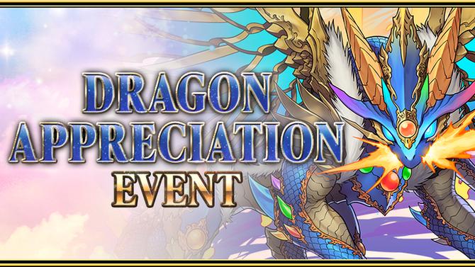 Dragon Appreciation Event