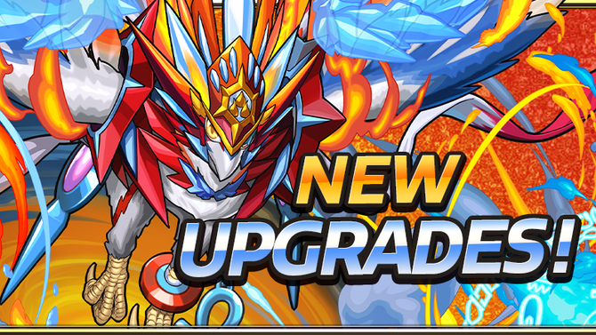 New Upgrades