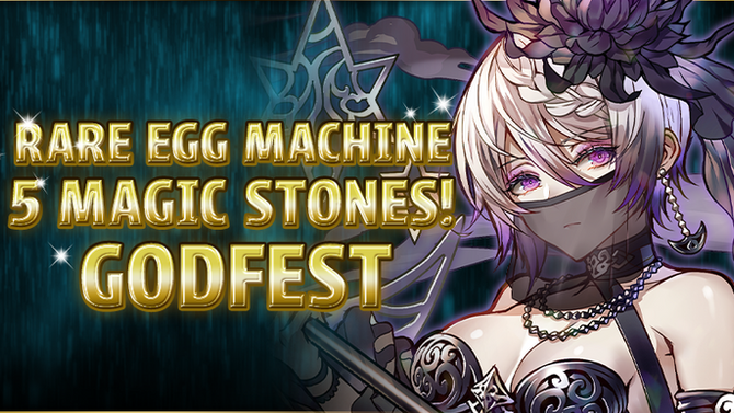 Rare Egg Machine 5 Magic Stones! Godfest